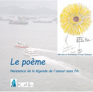 LE-POEME-COUVERTURE_0001.jpg