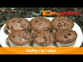 Part 3: Panduan Buat Muffin Maveles