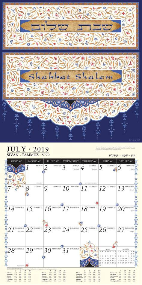 Jewish Art Calendar 2019 by Mickie   Caspi Cards & Art