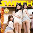 SW-473 studio SWITCH - I Want To Rub In Patsupatsu Ass Pantyhose. When I Look At The Muchimuchi Thig