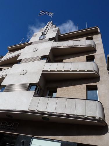 Don Boutique Hotel, Montevideo