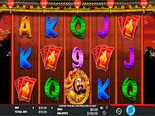 Information 8 bit intruders genesis casino slots cash secrets review