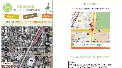 clipmap001.jpg
