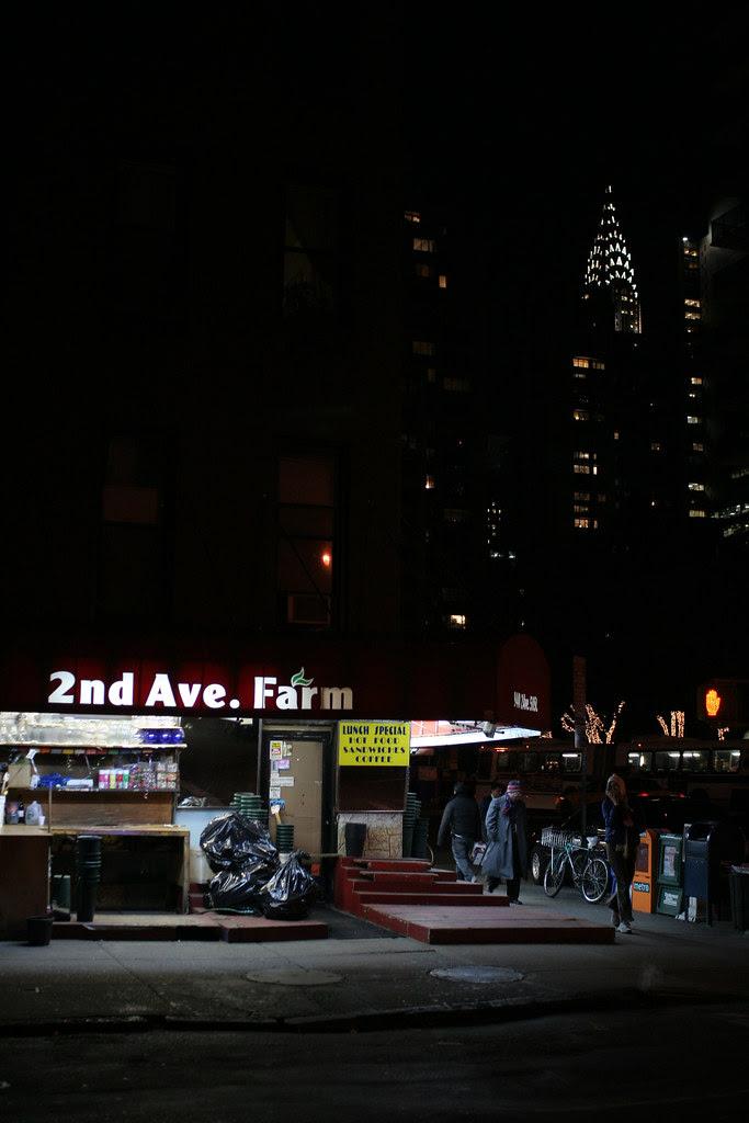 2nd Ave Farm