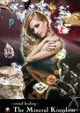 サイキックバイブレーションCD。パワーストーンや宝石と共に。潜在意識へはたらきかけるヒーリ...