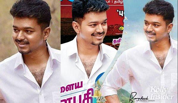 Vijay's Puli look