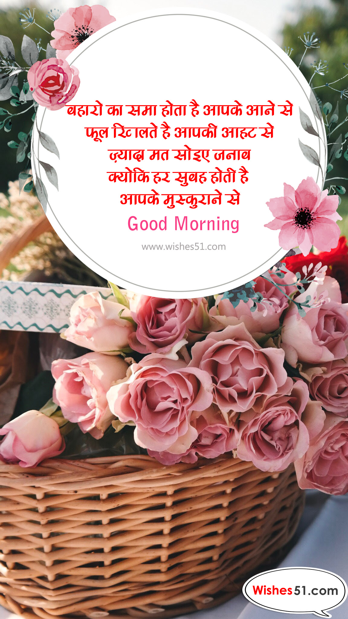 Top 11 Good Morning Status In Hindi Best Good Morning Quotes In Hindi