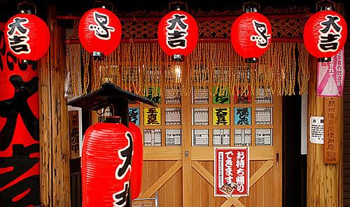 Random Japanese restaurant in Kyoto by Seph Callaway III