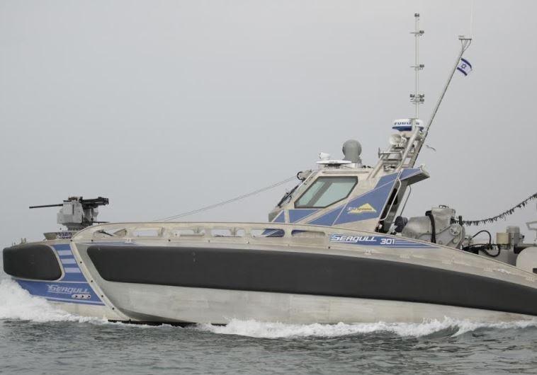 Seagull USV