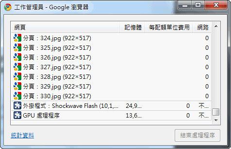 chrome japan-02