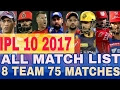 Match Schedule and Time Table of Vivo IPL 2017