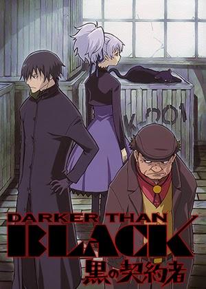 Darker than Black: Kuro no Keiyakusha [25/25] [HD] [Sub Español] [MEGA]
