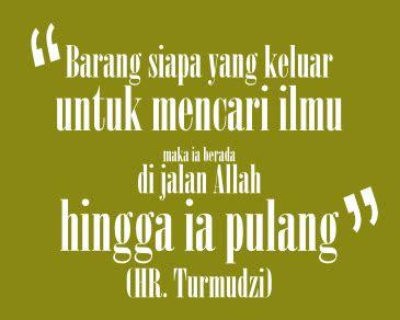 kata mutiara islam pilihan  terbaru