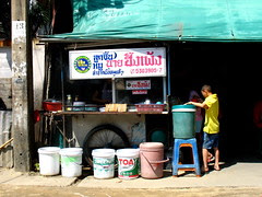 Favorite noodle stand