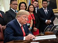 Трамп подпишет указ, определяющий еврейство как национальность