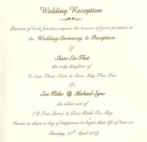 Invitation Letter Of Wedding Ceremony   Letters ? Free