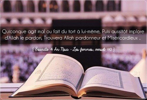 Demande pardon à Allah