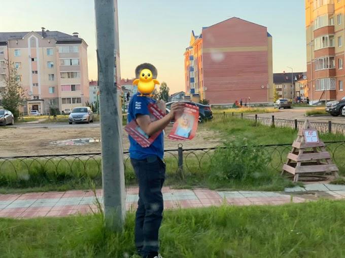 Коммунисты в Советском продолжают использовать детей
