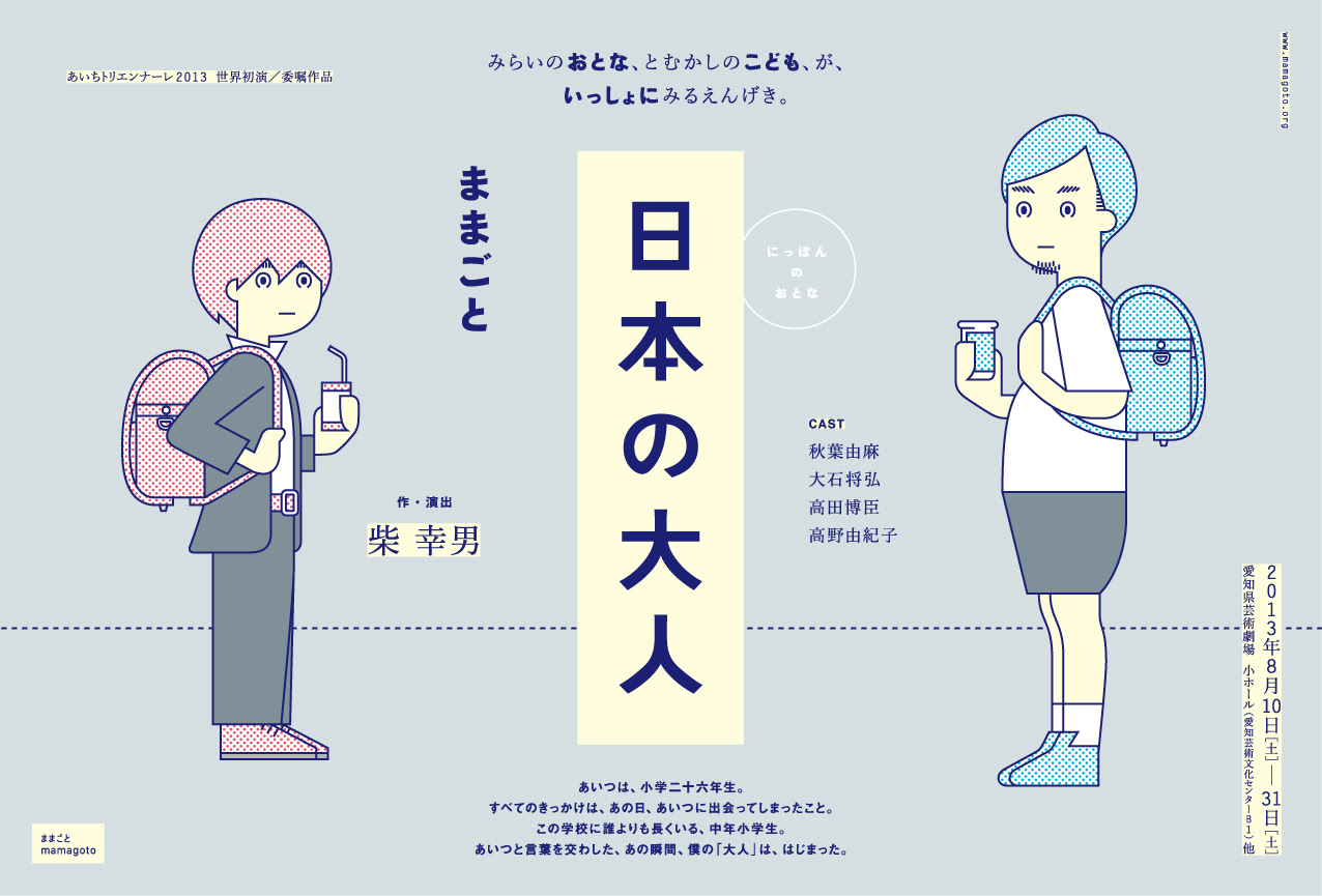 http://mamagoto.typepad.jp/.a/6a0120a6584fee970b019103b9a0a9970c-pi