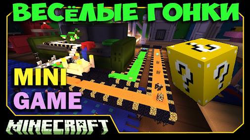 Ч 25 Выживание с Миникотиком в Minecraft 1 7 2 - Нашли