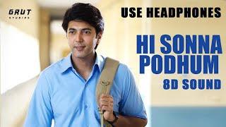 Mudhalvan Mp3 Song Download Isaimini