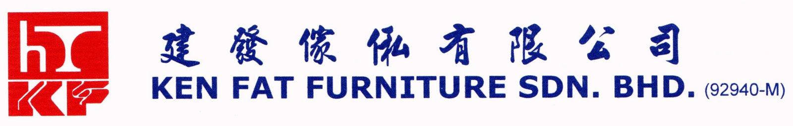 Ken Fat Furniture Sdn. Bhd.
