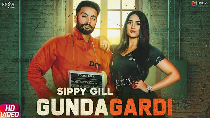 GUNDAGARDI LYRICS | Sippy Gill