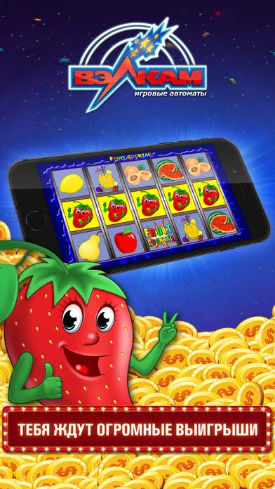 Лучшие игровые автоматы онлайн бесплатно и без регистрации