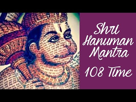 Devi Durga Mantra Chanting 108 Times