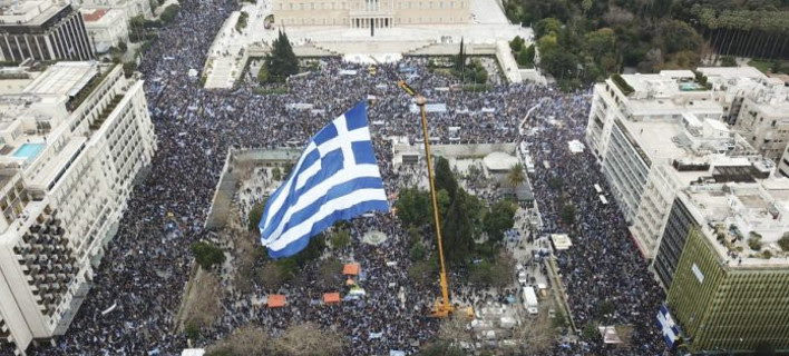 Αποτέλεσμα εικόνας για Συλλαλητήριο