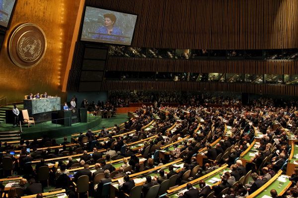 Vexame internacional de Dilma: Brasil perde direito de votar em Tribunal da ONU por falta de pagamento