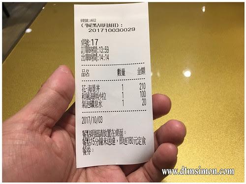 定食8大魯閣店06.jpg
