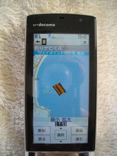 携帯画面で見る海底ソナー画像(三浦半島、釣りポイント、サバ根)3