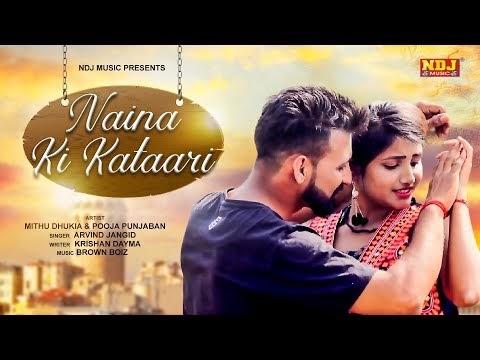 नैना की कटारी / Naina Ki Kataari   Arvind Jangid   Mithu Dhukia   Pooja Punjaban   Haryanvi Song