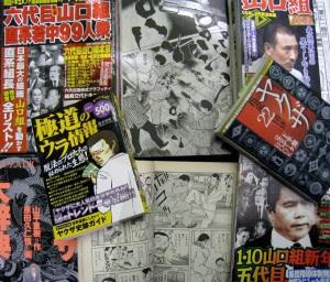 yazuka fan magazines