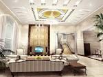 Pop Ceiling Designs For Living Room Pop Ceiling Designs For Living ...