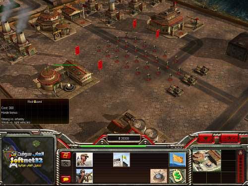 تحميل لعبة generals 2