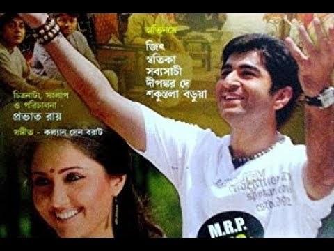 Jeet Super hit Bengali Movie: Pitrri vumi