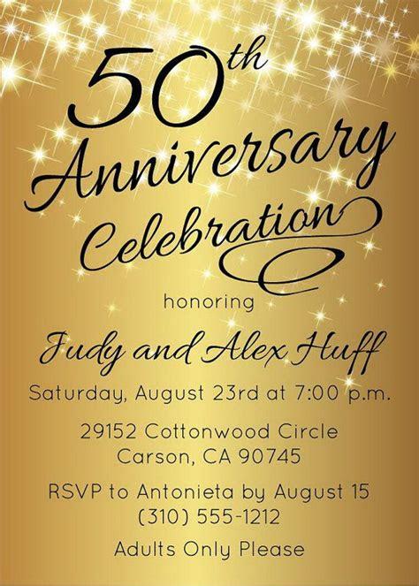 anniversary invitation gold party invite