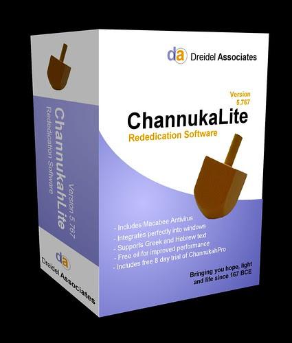 Channuka Box