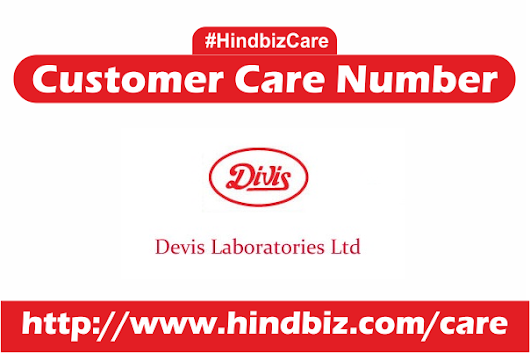 Divis Laboratories Toll Free Number | Helpline Number | Customer Care Number | Office Address | Official Website