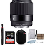 Sigma 30mm f/1.4 DC DN Contemporary Prime Lens for Sony E-Mount 64GB Bundle