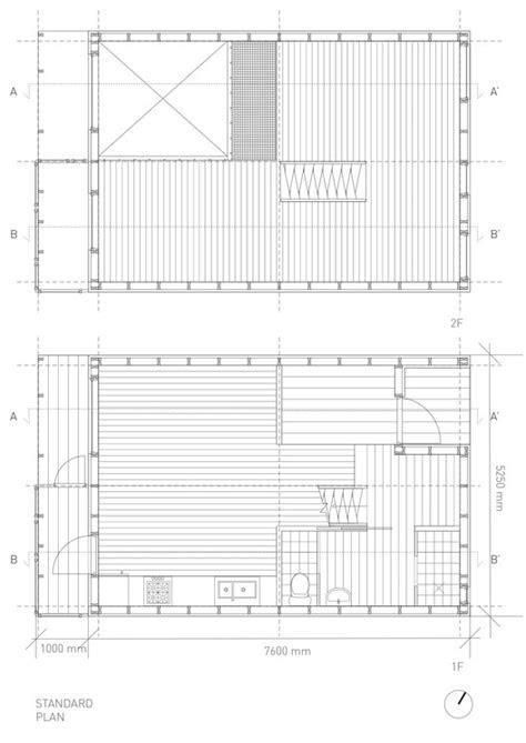 Experimental Housing / Nøysom arkitekter | ArchDaily