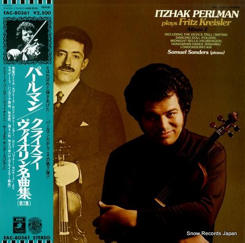 PERLMAN, ITZHAK plays fritz kreisler album2