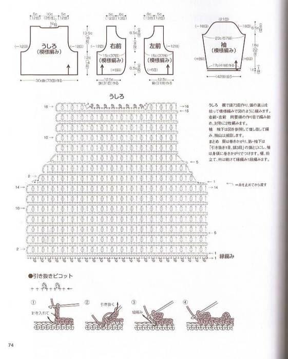 A1 (561x699, 55 Kb)
