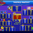 Игровой автомат King of Cards играть бесплатно онлайн и без регистрации!