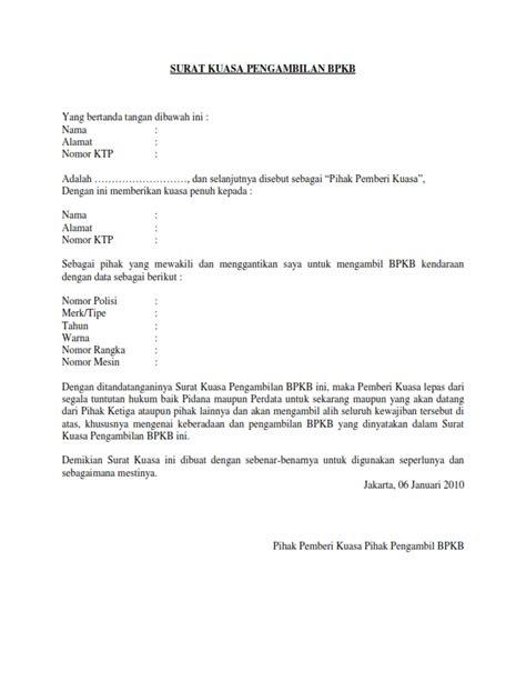 Contoh Surat Kuasa Pengambilan Bpkb Motor Di Adira Finance ...
