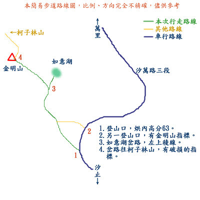 20071020TrailMap