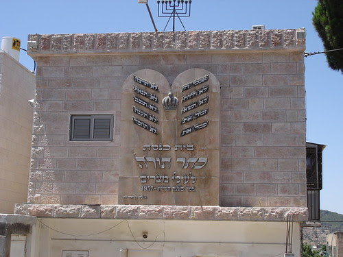 Synagogue built by immigrants from Egypt
