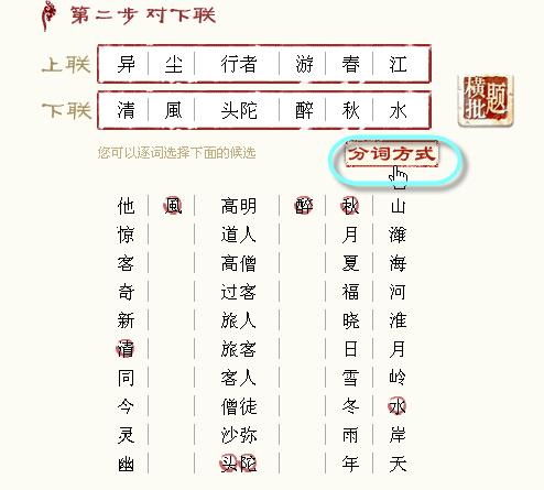 chinese-07